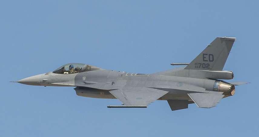 賣了!美國保守派媒體獨家:川普政府同意將售台66架F-16V戰機