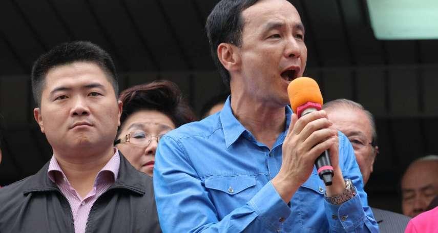 觀點投書:顏寬恒辭國民黨副秘,意在刪Q還是挺朱?