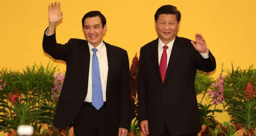 觀點投書:兩岸關係如何解?關鍵在國共兩黨