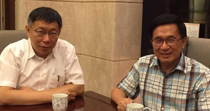 「不管喜歡或反對,他都當過台北市長和總統!」柯文哲促成口述歷史出版 扁欲北上參加發表會