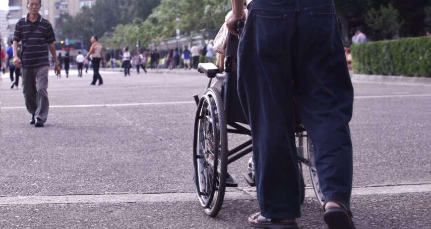縣市政府挪用公彩盈餘發放身障補助,明年起統統不准