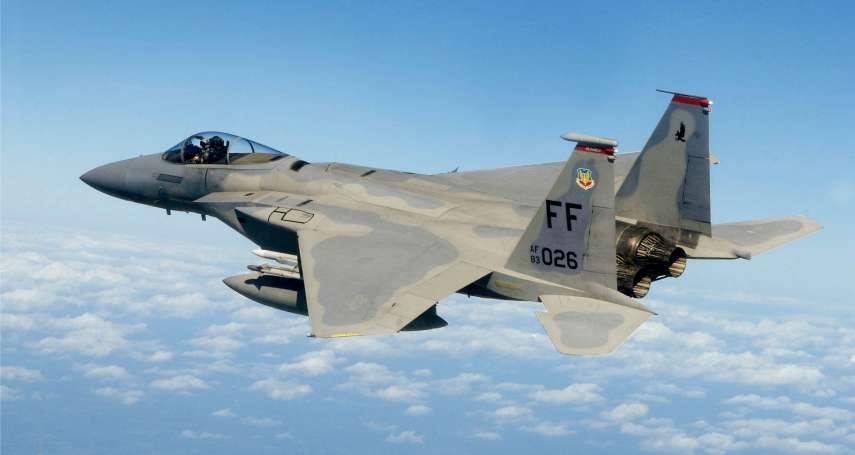 美軍F-15戰鬥機擦肩而過!伊朗民航機緊急下墜 機上乘客驚魂受傷