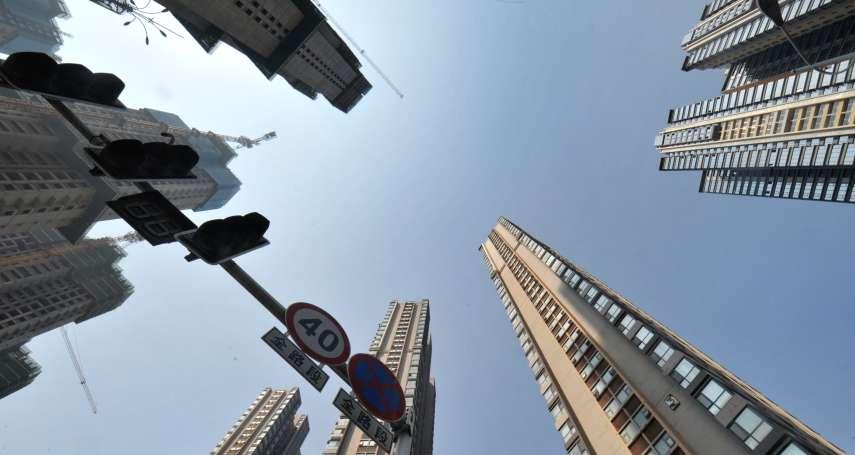 300字讀電子報》全球最大的金融槓桿怪物!解析「中國房地產帝國」;一旦爆發,一定殃及全球