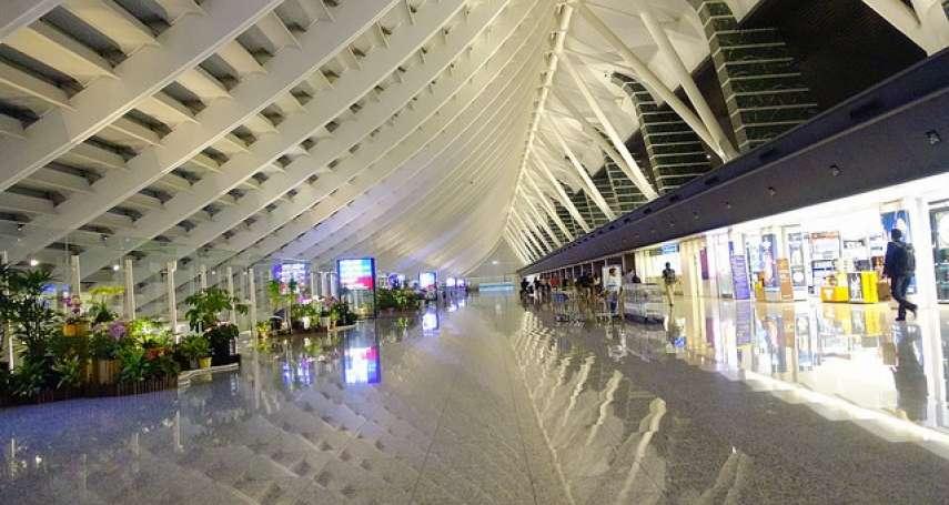 觀點投書:機場服務費分配使用應合理調整