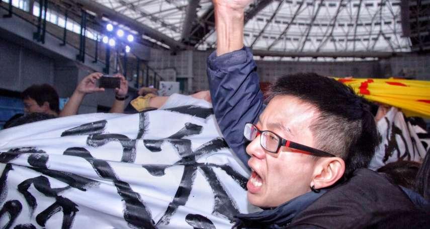 游盈隆專欄:當民意海嘯遠離的時候