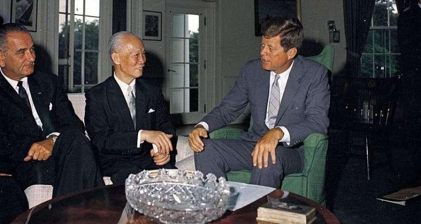高靖觀點:美國解密檔案自曝金錢操縱日本政局