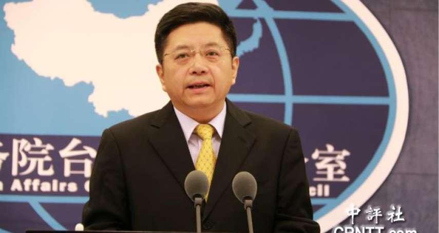 「希望讓更多律師到中國就業」 中國擴大台籍律師執業範圍