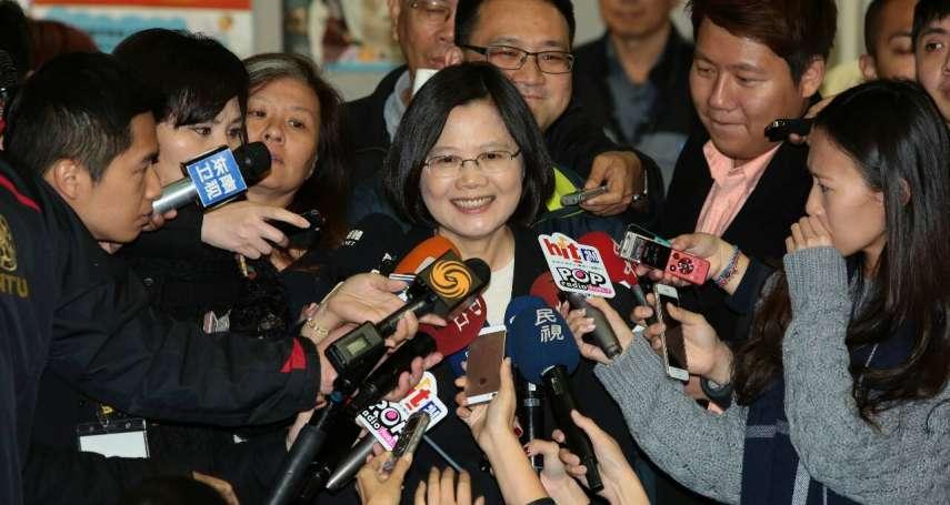 觀點投書:台灣是個自由民主國家嗎?