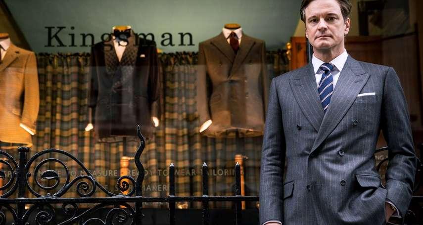 西裝外套這顆扣子千萬別扣!男人不該犯的10項西裝迷思