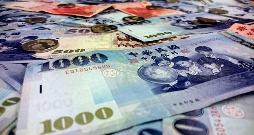 各縣市公債統計出爐!台北近年還了50億、這直轄市增債268億冠全台