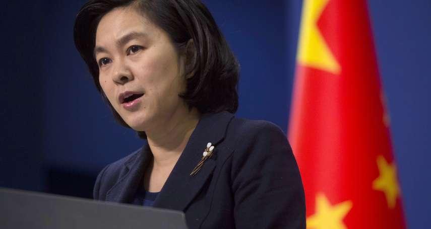 英國「屍速貨櫃車」命案,39名死者到底哪國人?中國外交部:目前仍無法確認