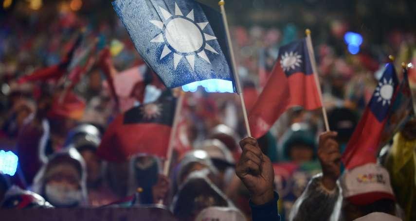 國徽、黨徽長太像 內政部要求國民黨改黨徽