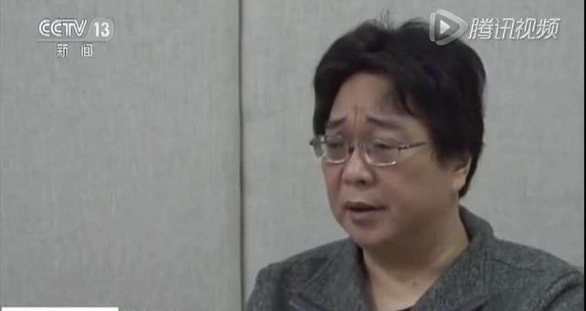 遭指「非法提供情報」!銅鑼灣書店桂民海「自願改回中國籍」、判囚10年