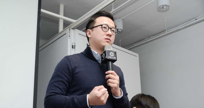 李正皓遭鍘痛批國民黨「就是在找戰犯」 直指下一位可能是「他」