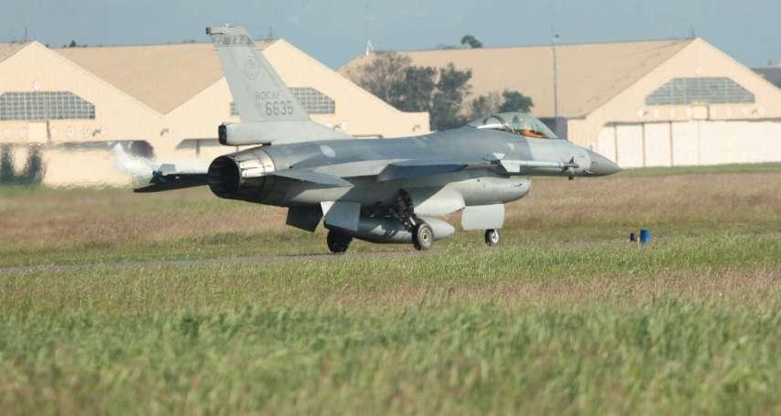 F–16V軍購案收到美方發價書草案 最快2023年開始接機
