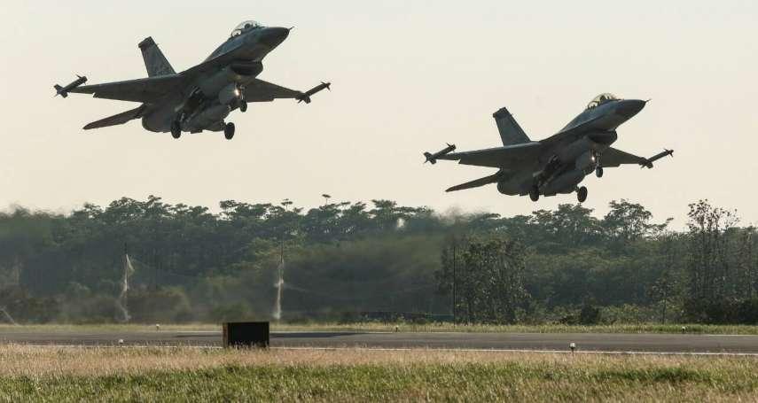 點教育》F-16與高等教育