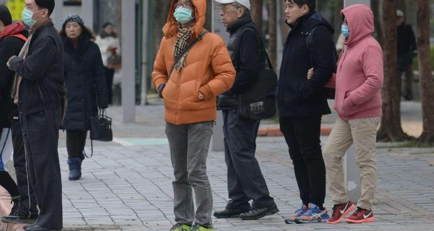 今年冬天不太明顯!氣象局預測:氣溫正常偏暖,雨量預計是正常值