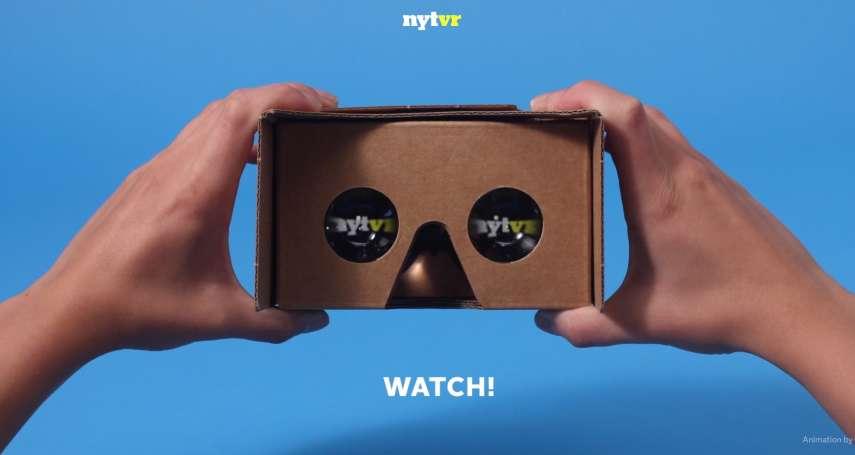 美國總統大選》玩轉360度虛擬實境 紐約時報帶你走進造勢會場
