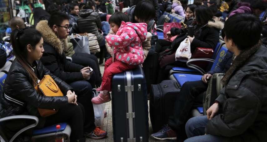 新新聞》台灣人難以體會的正港北漂悲情