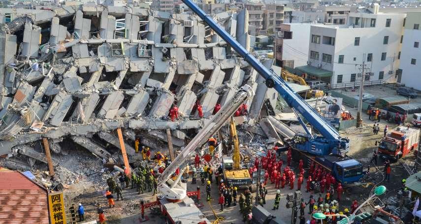 台南維冠大樓強震倒塌釀115死 建商林明輝等人判賠7億