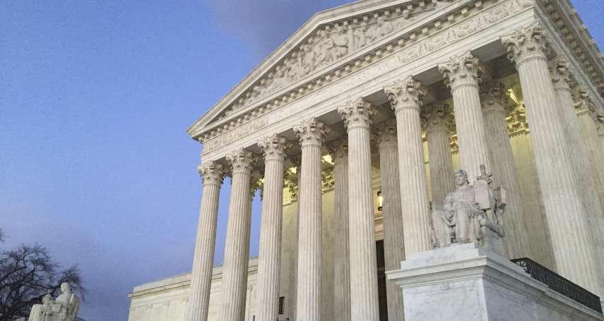 美國聯邦最高法院徹底右轉?哈佛法學教授:為維持法院超然地位,有位保守派大法官會向「中間」移動