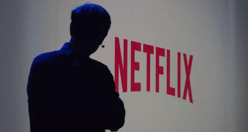 《黑天鵝與不叫的狗》選摘(3):糟糕決策的必要廢棄:Netflix