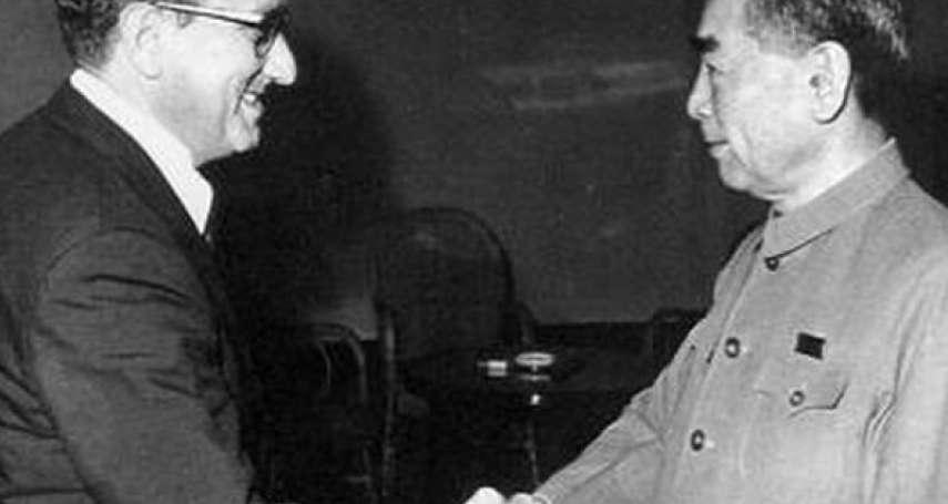 高靖觀點:為了拉攏北京,季辛吉痛批美海軍左右分不清