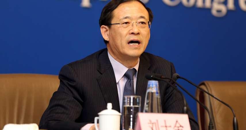 李華觀點:劉士余會是中國版的賣菜郎「韓國瑜」嗎?