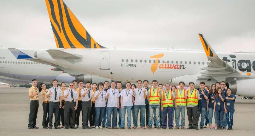 積極開闢航線、搶攻市場 台灣廉價航空今年旅客量將破千萬