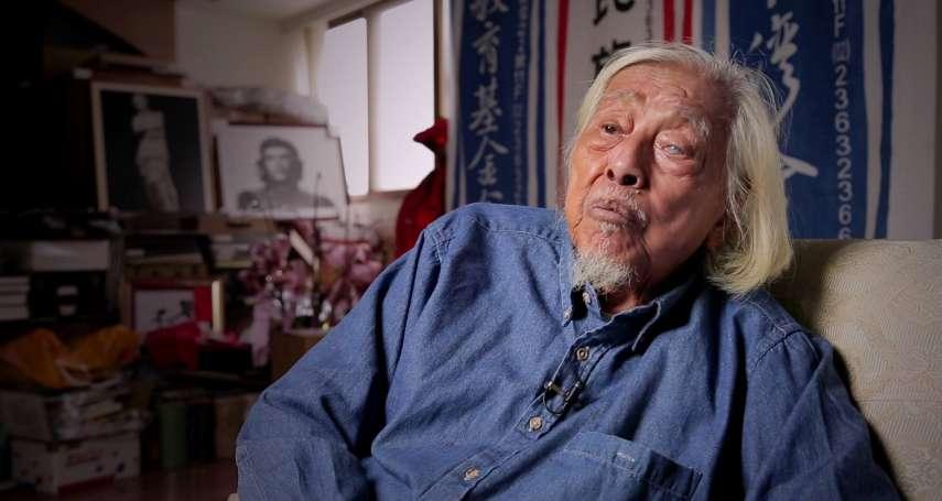 在日本搞台獨賣餃子,竟年收千萬!他的一生是台灣驕傲,為何你還不認識史明?