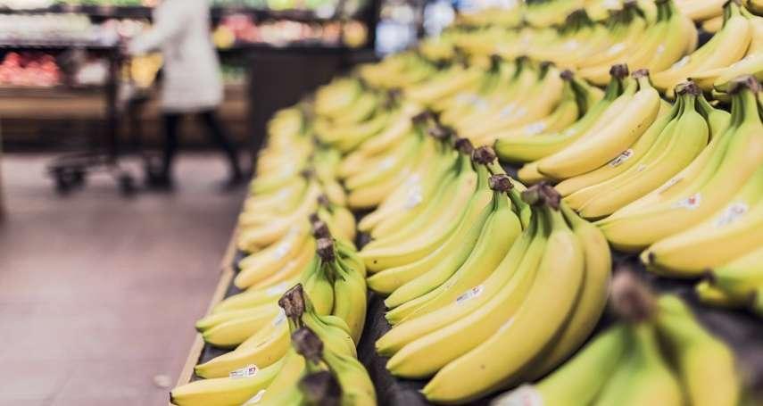 杜宇觀點:香蕉價崩,北農、台農發到底在幹嘛?
