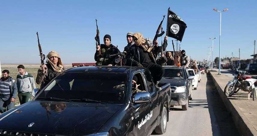 後伊斯蘭國時代》失去巢穴的恐怖分子正在「外溢」──恐怖主義持續全球化