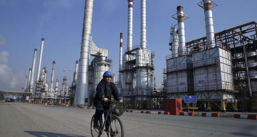 英媒踢爆「中國不甩川普禁令」:中國持續進口伊朗原油,為伊朗提供石油收入