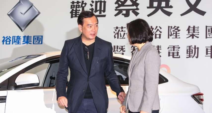 裕隆董座嚴凱泰罹癌逝世 享年54歲