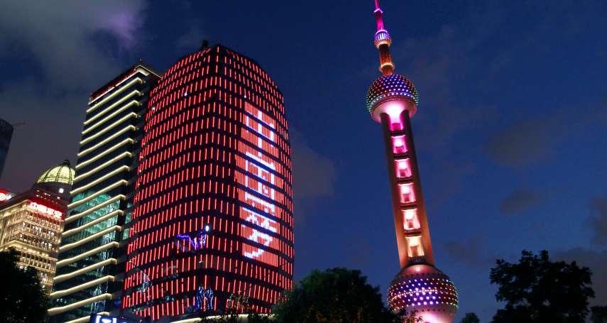 張化橋觀點:中國中小企業承受25%的利率,必有隱情