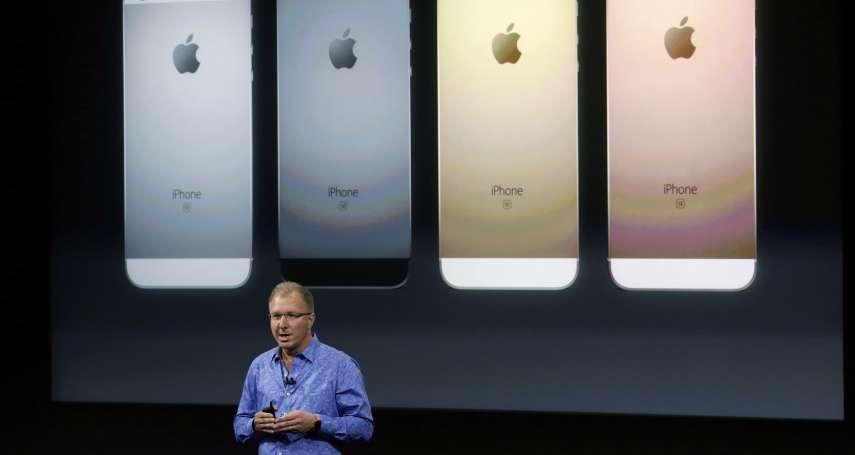 為什麼蘋果發表會隔天蘋概股就會漲?因為有媒體的地方就有錢味