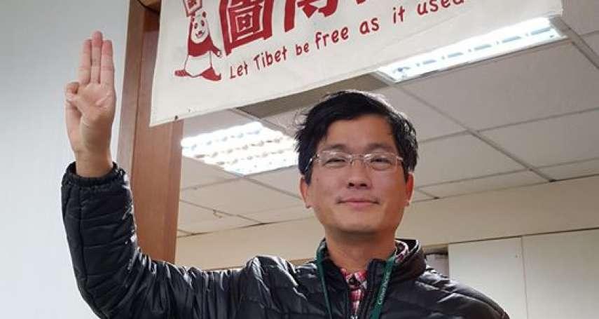 「不要再稱為支那共和國!」楊長鎮籲國號英譯改「Republic of Chunghua」