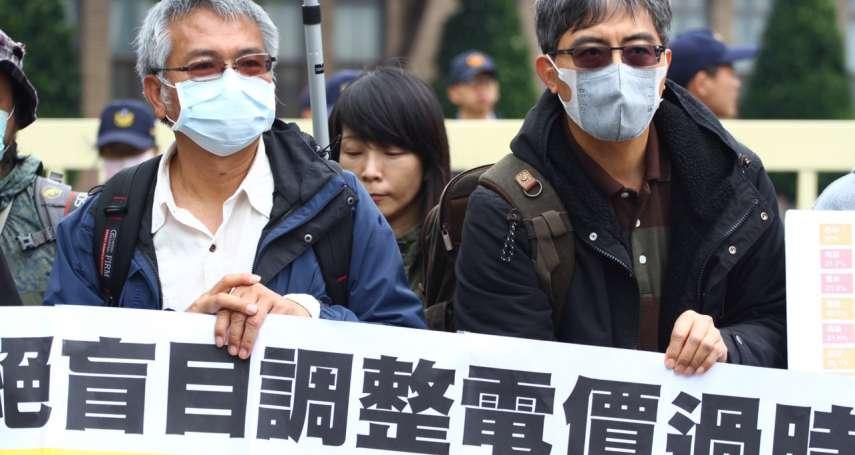 陳立誠觀點:文青政府無法遏止電價飛漲—敬覆台電公司
