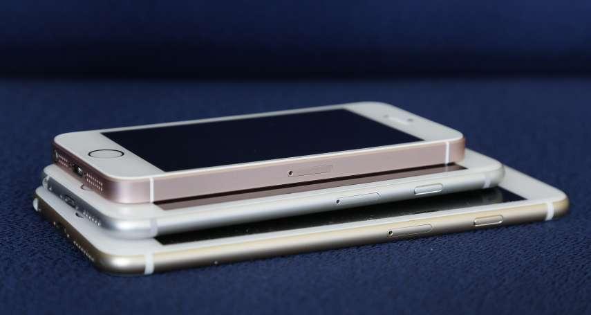 蘋果新機下週發表!5大看點一次掌握