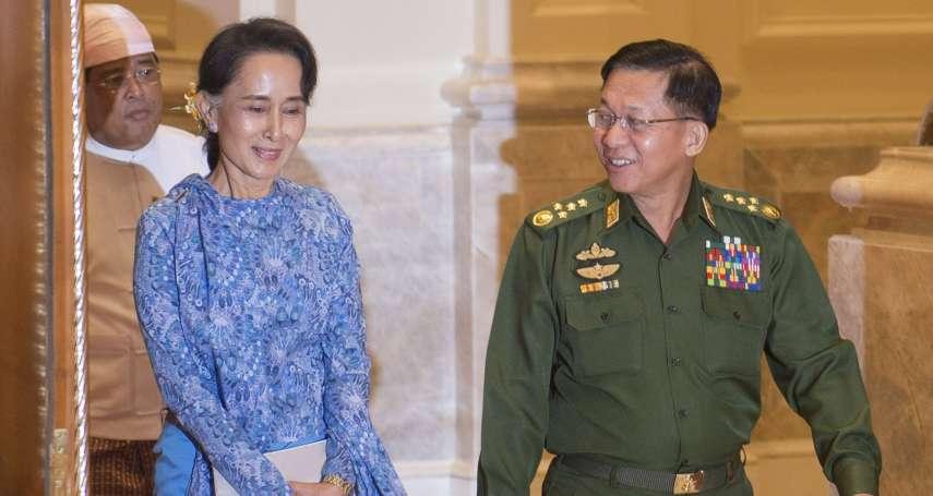 閻紀宇專欄:民主女神與軍人的探戈「緬甸模式」實驗上路