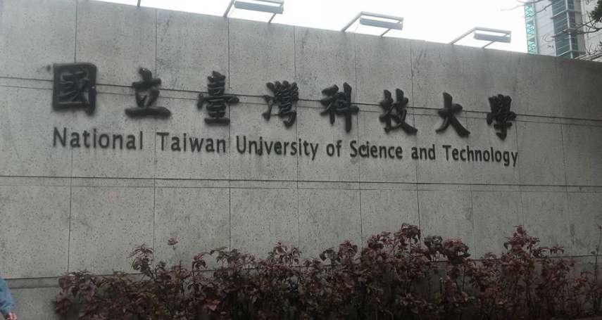 65師生和確診機師都曾去台北清真寺 台科大急宣布今起採遠距教學