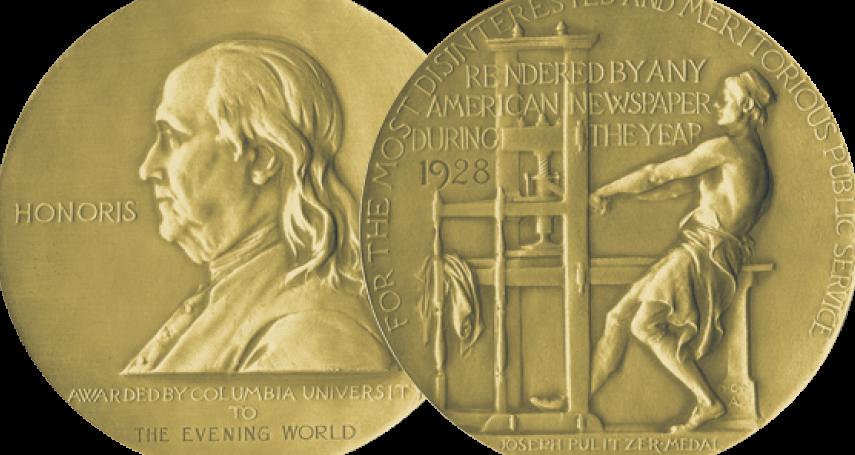 普立茲歷史獎百年僅出一本HERstory 女性重要性被低估