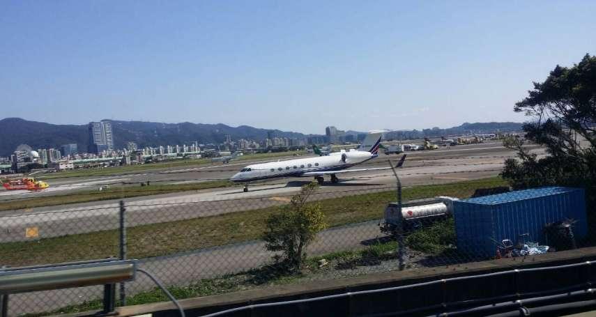 觀點投書:松山機場的未來 不是政客說了算