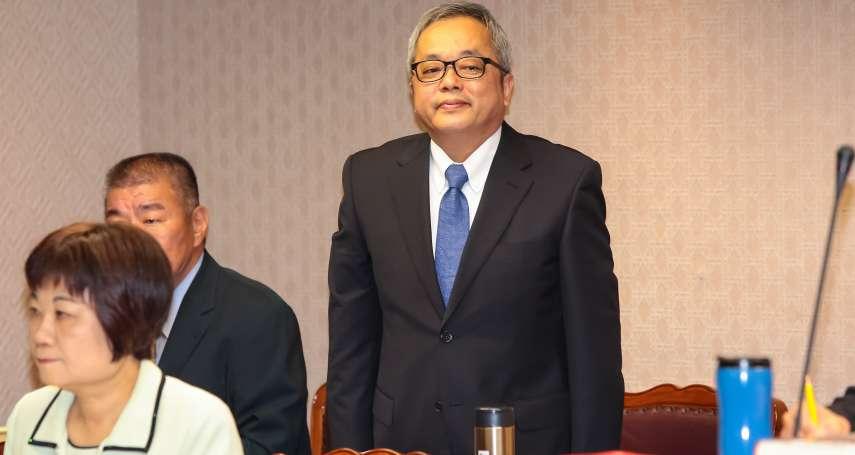 風評:FED縮表的風險,財經領導施俊吉又鬧笑話了?