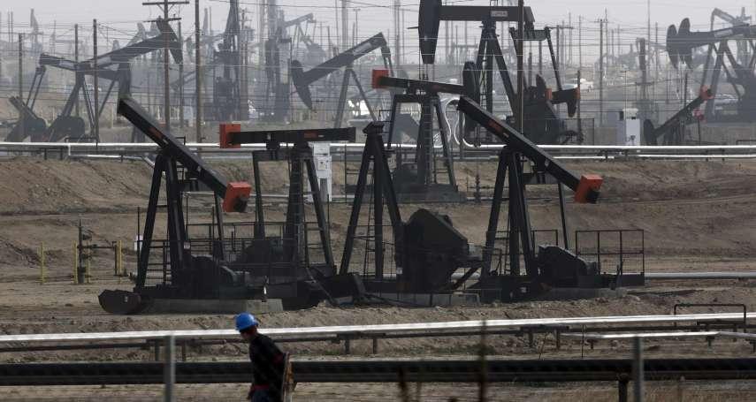 觀點投書:石油戰,美、俄各懷鬼胎