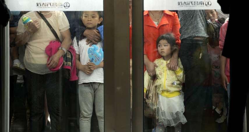 中國無法趕上美國的關鍵?一文看懂「人口負成長」危機如何影響中國的未來