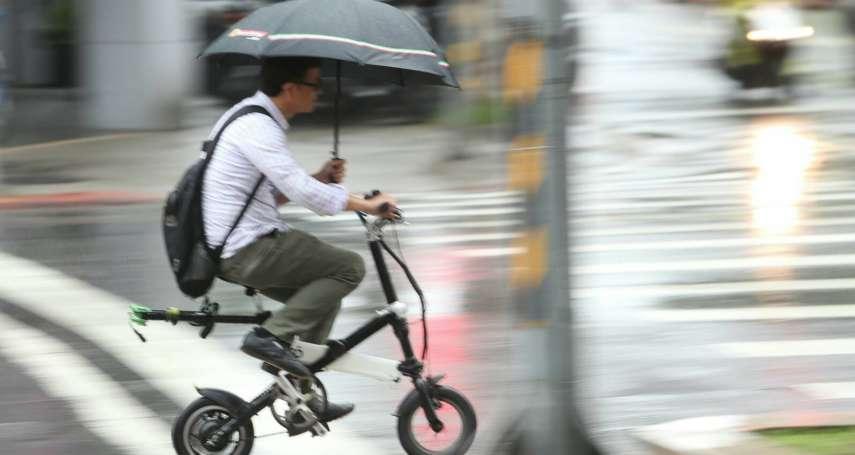台北如此多雨,該如何整治?專家:胡蘿蔔搭配棍子,最大化驅動海綿城市的發展