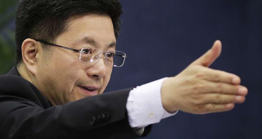 新新聞》回應蔡英文520就職演說,中國國台辦:修法公投是圖謀「法理台獨」