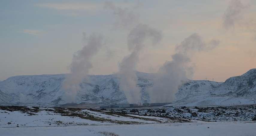 21世紀的煉金術士!冰島把二氧化碳變石頭 防止排放加劇地球暖化