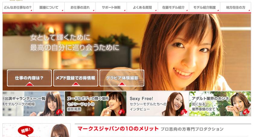 日本AV事務所誘騙脅迫年輕女性拍攝A片 至少數十人受害